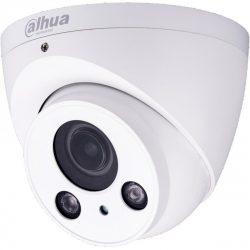 HDCVI видеокамера купольная DH-HAC-HDW2221RP-Z, 2Мп, моторизированный объектив 2,7-12мм
