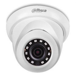 Видеокамера IP купольная уличная DAHUA DH-IPC-HDW1230SP-0280B, 2Мп, фиксированный объектив 2,8мм