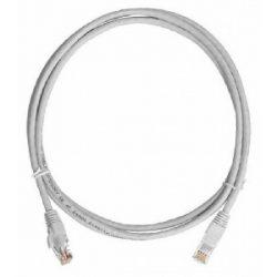 Патч-корд EC-PC4UD55B-005-GY-10 NETLAN U/UTP 4 пары, Кат.5е, 2хRJ45/8P8C, T568B, Molded, PVC, серый, 0,5м