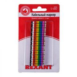 Маркер кабельный 0-9 комплект в блистере  (от 4 до 6 мм)  REXANT 12-6062